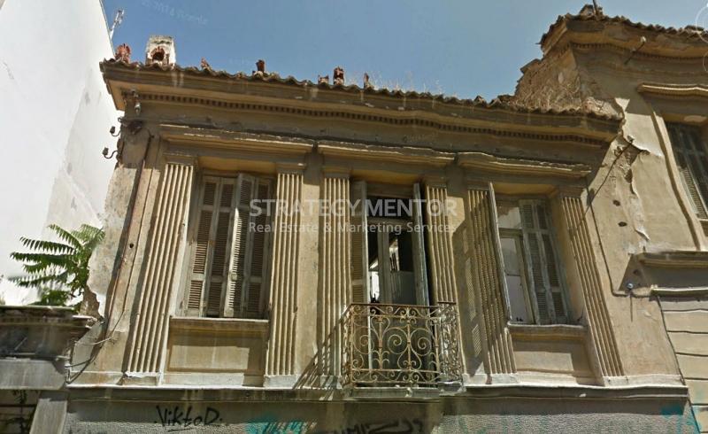 Μονοκατοικία 320 τ.μ. προς Πώληση: Θησείο, Ιστορικό Κέντρο, Κέντρο Αθήνας