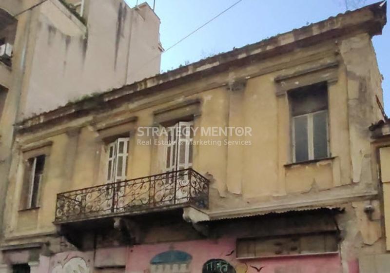 Μονοκατοικία 200 τ.μ. προς Πώληση: Ομόνοια, Κέντρο, Κέντρο Αθήνας